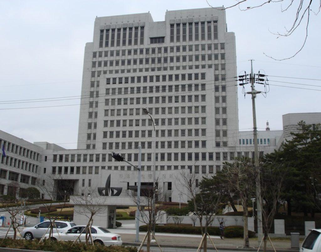South_Korea_Supreme_Court