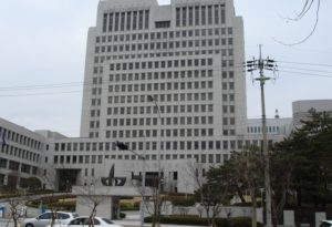 South_Korea_Supreme_Court