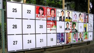 japan elections posters
