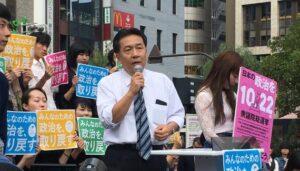 Yukio_Edano_in_SL_Square_on_2017