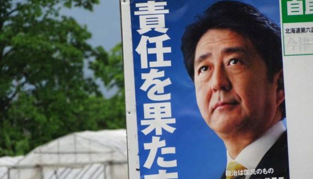shinzo abe poster