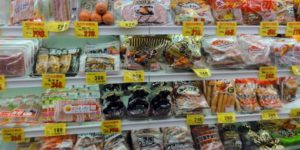 Aomori supermarket