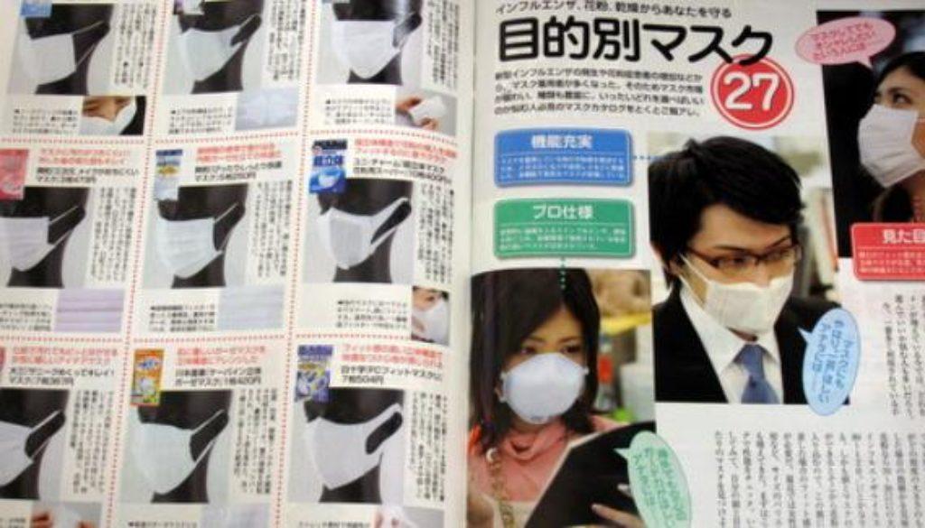 japan face masks 2009