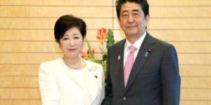 Yuriko_Koike_and_Shinzō_Abe