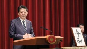 Shinzo_Abe_qt_new_imperial_era_name