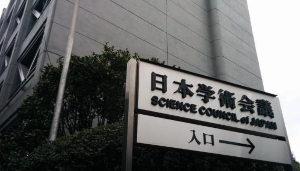 Science_Council_of_Japan