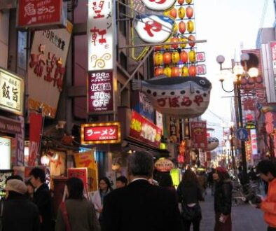 Street_Osaka_Japan