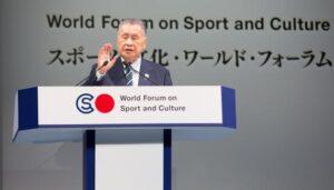 yoshiro mori 2016