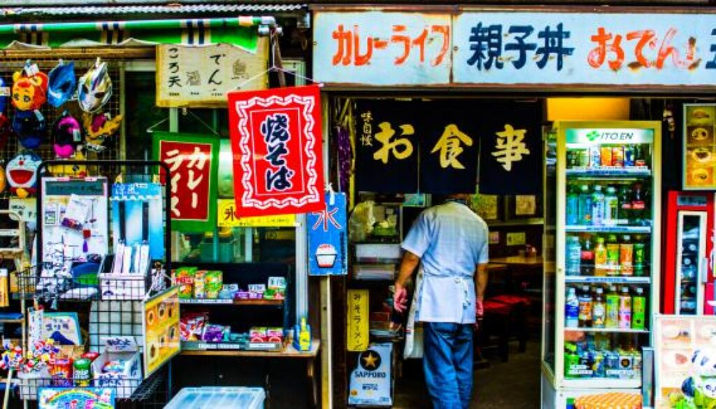 Shop_Japan_2017_crop