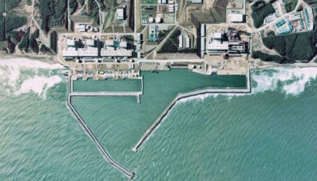 Fukushima_I_NPP_1975_crop