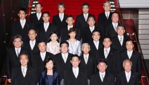 Kishida_Cabinet_crop